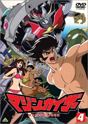 File:MK OVA 4.jpg