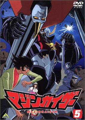 File:MK OVA 5.jpg