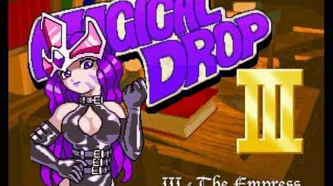 Magical Drop III Music - I'm the Best! ver. 2 (The Empress)