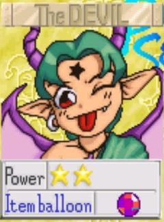 File:Devil 4 0001.jpg