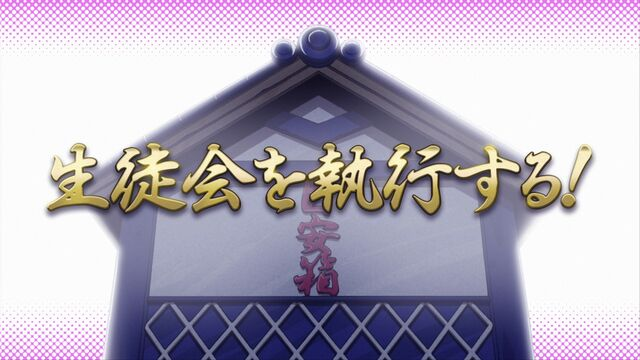 File:Episode1Title.jpg