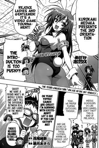 File:Chapter133.png
