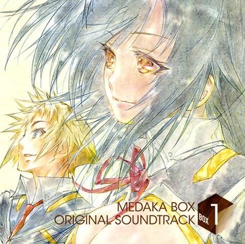 File:Medaka Box OST Vol. 1.png