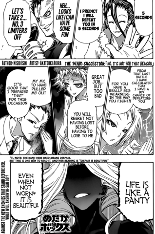 File:Chapter143.png