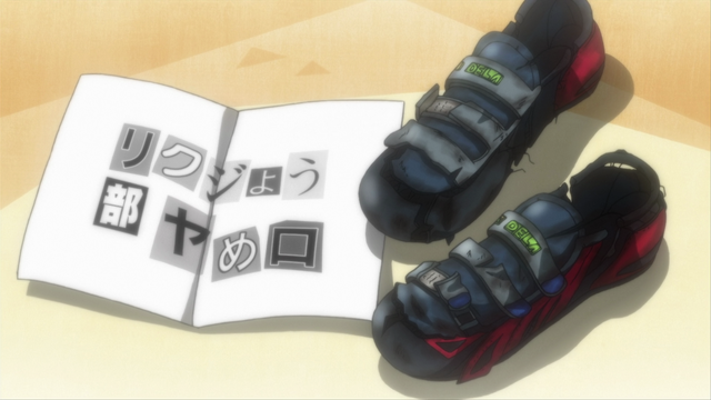 File:Letter and Ariake's Spikes.png