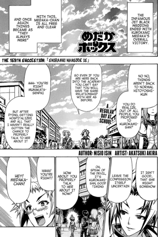 File:Chapter159.png