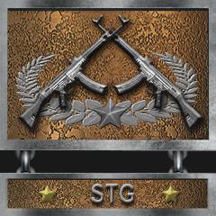 SturmgewehrandDrang