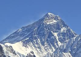 File:Mount Everest.jpg