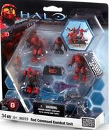 Covenant Red CU-box