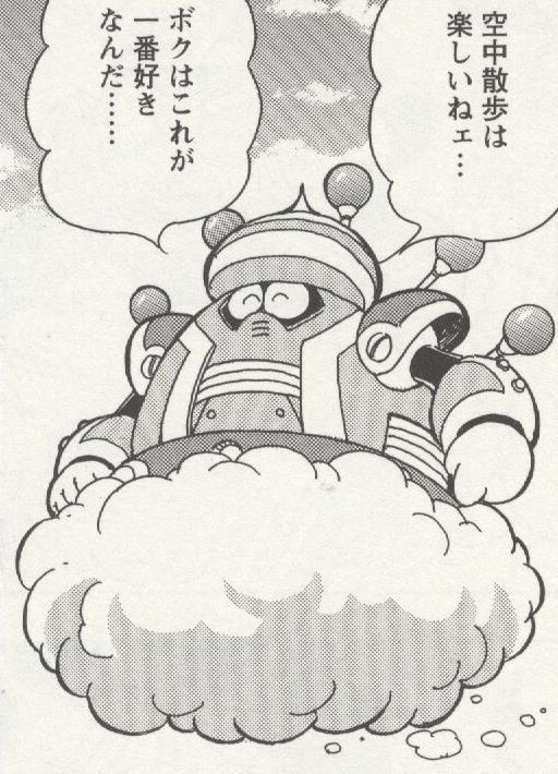 File:CloudIkehara.jpg