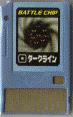 BattleChip216.png