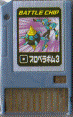 File:BattleChip159.png