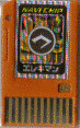 File:BattleChip329.png