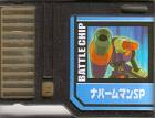 File:BattleChip740.png
