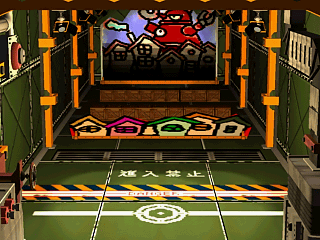 File:TBGym2.png