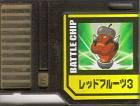 File:BattleChip580.png