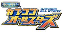 CapcomAllStars