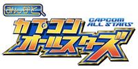 Minna to Capcom All Stars