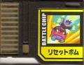 BattleChip552