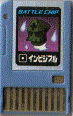 File:BattleChip133.png