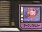 File:BattleChip706.png
