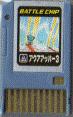 File:BattleChip183.png