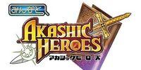 Minna to Akashic Heroes