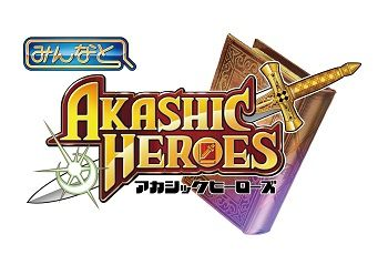 File:AkashicHeroes.jpg