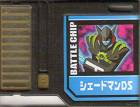 File:BattleChip774.png