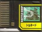 File:BattleChip520.png
