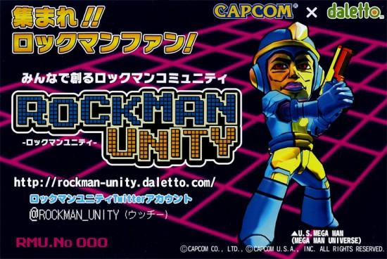 File:Baamm promotional.jpg