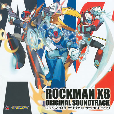 File:X8 soundtrack front.jpg