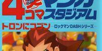4Koma Manga Show Stadium: Tron ni Kobun