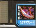 BattleChip714