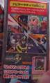 Thumbnail for version as of 11:52, May 11, 2015