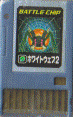 File:BattleChip073.png