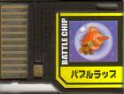 File:BattleChip646.png