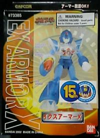 File:MegaArmorEXArmorX.png