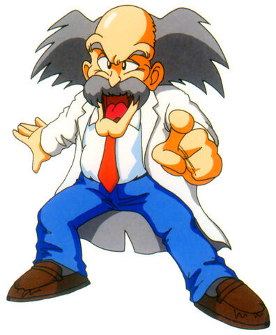 File:MM5Wily.jpg