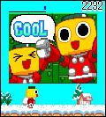 File:KobunGaTobunXmas2.jpg