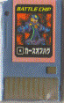 File:BattleChip303.png