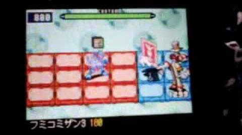 Rockman.EXE Legend of Network - VS HatMan SP