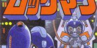 Rockman (manga)