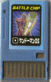File:BattleChip277.png