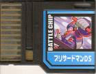 File:BattleChip777.png