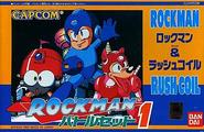 RockmanBattleSet1