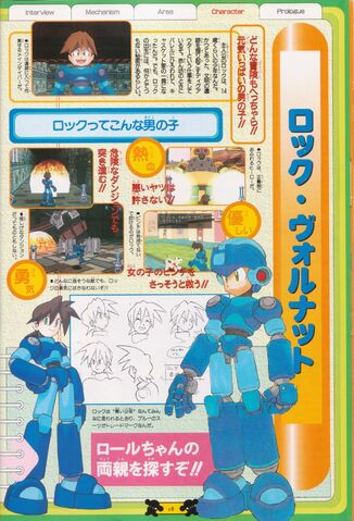 File:Daibouken018.jpg