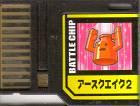 File:BattleChip548.png