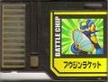 BattleChip565