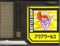 BattleChip671